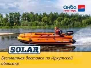 Официальный представитель продукции Solar в Иркутске! от 26 750р!