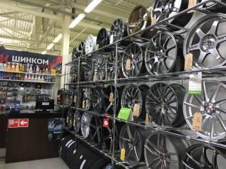 Магазин «Шинком» в ТЦ Техномаркет на Космонавтов 10/4. Отличные цены!