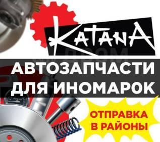 Магазин Катана.