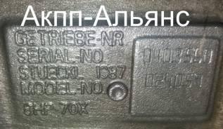 АКПП 1087024059 ZF8HP70X для БМВ 5 F10/F11/F07 4.4 л. Кредит.