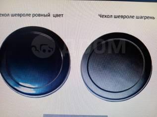 Чехол запаски Шевроле Нива. Новый.