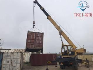 Услуги автокрана 16 тонн Собственник