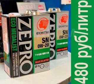 Idemitsu Zepro. 0W-20, синтетическое, 1,00л.