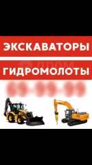 ООО «Спецлайн» Экскаваторы 5-45 тонн, Гидромолоты, Самосвалы с НДС