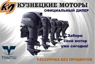 Лодочные моторы Tohatsu производство Япония