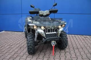 Linhai-Yamaha 500, 2021