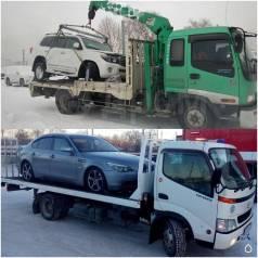 Услуги Эвакуатора Хабаровск(кран-манипулятор, платформа)недорого!24часа