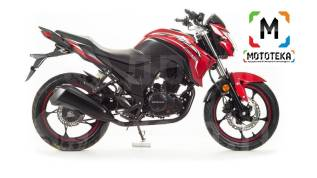 Motoland CR5 250, 2020