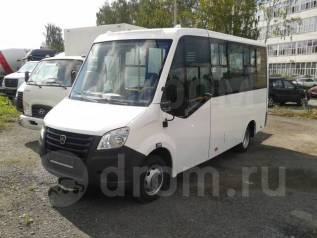 ГАЗ ГАЗель Next. Микроавтобус Газель Next A60R42 20 мест городской, 20 мест, В кредит, лизинг