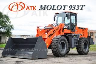Molot 933, 2021