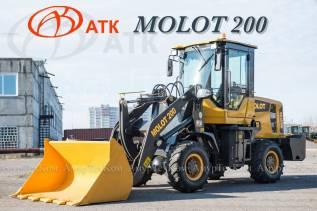 Molot 200, 2020