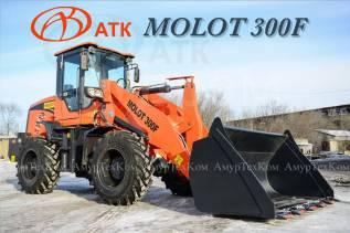 Molot 300F, 2021