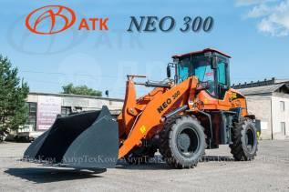 NEO 300, 2020