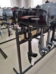 Лодочный мотор Hidea T3FHS б/у