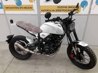 Минск SKR 250, 2020