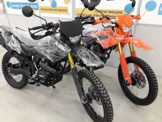 Минск X 250, 2020