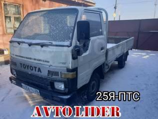 Toyota Hiace. Продам недорогой грузовик тайота хайс,, 2 500куб. см., 1 500кг., 4x2