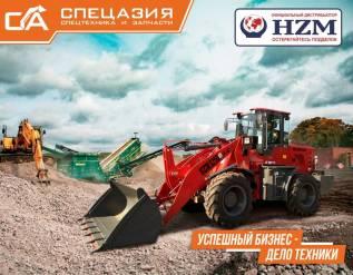 HZM S25D, 2020