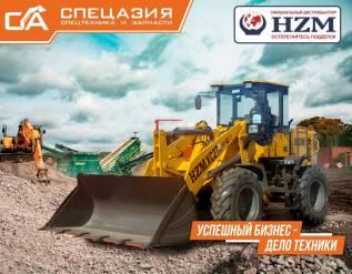 HZM. Фронтальный погрузчик XC27, 2 700кг., Дизельный, 1,50куб. м.