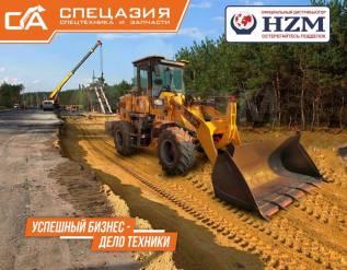 HZM XC25, 2020