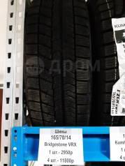Bridgestone Blizzak VRX, 165/70/14