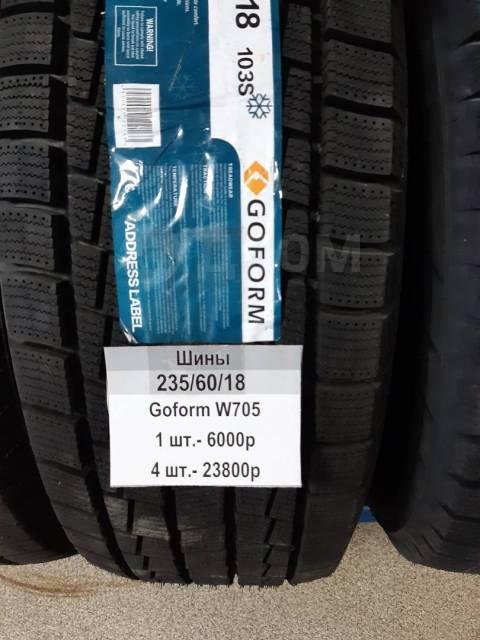 Goform W705, 235/60/18