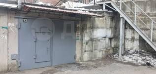 Срочно продам капитальный гараж на первой речке