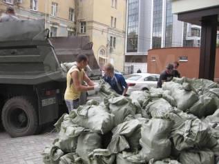 Вывоз строительного мусора от 1000р!