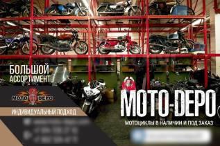 Мотоциклы готовые к сезону только в Мото-Депо + шлем в подарок!
