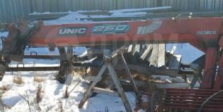 Стрела крановая (крановая установка, манипулятор) UNIC 250, 2,5т