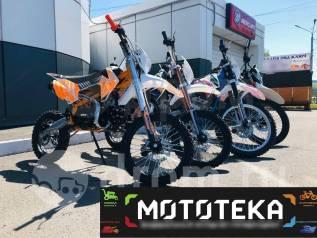 Мотоциклы Эндуро, Кросс, Питбайк, в магазине Мототека в Томске