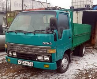 Toyota Dyna. Грузовик бортовой Toyota DYNA, 3 000куб. см., 2 000кг., 4x2