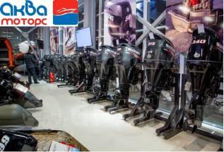 Официальный дилер лодочных подвесных моторов Suzuki