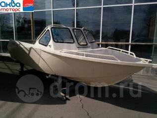 Алюминиевая лодка Север 4800, новая
