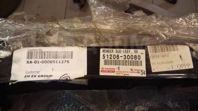 5120630080 Балка задняя Toyota Lexus