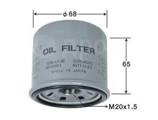 Фильтр масляный VIC C-901 (Subaru)(Mazda)