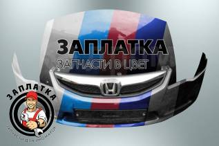 Кузовной комплект. Honda Civic, FA1, FA3, FA5, FD1, FD2, FD3, FD7, FG1, FG2, FK1, FK2, FK3, FN1, FN2, FN3, FN4 K20A, K20Z3, L13A7, L13Z1, LDA, LDA2, L...
