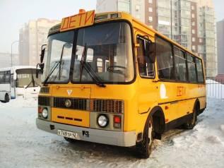 ПАЗ 3205. Продам 3-70 2008 года. Школьный., 22 места