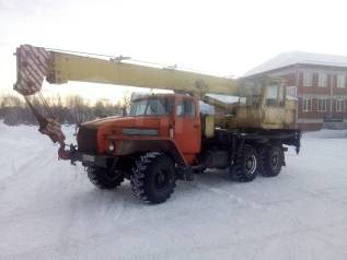 Урал КС 3574, 1994