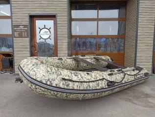 Лодка ПВХ Gladiator 380
