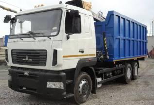 КМУ Ломовоз МАЗ-6312c5-8525-012, кузов 30 куб., Майман-110S, захват ГЛ-6