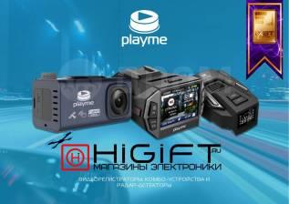 Playme - видеорегистраторы и комбо-устройства от магазина HiGift!
