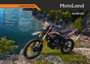 Motoland Blazer 250. 250куб. см., исправен, птс, без пробега. Под заказ