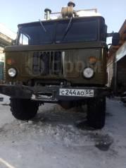 ГАЗ 66. , 4x4