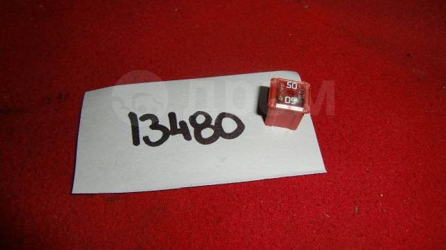 U041f U0440 U0435 U0434 U043e U0445 U0440 U0430 U043d U0438 U0442 U0435 U043b U044c 50 U0410  Lp-s  B Fuse 50a  Hyundai Solaris    Kia Rio 2011 U0026gt