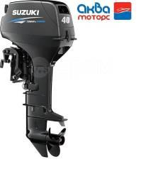 Новый подвесной лодочный мотор Suzuki DT40WRS+винт в подарок