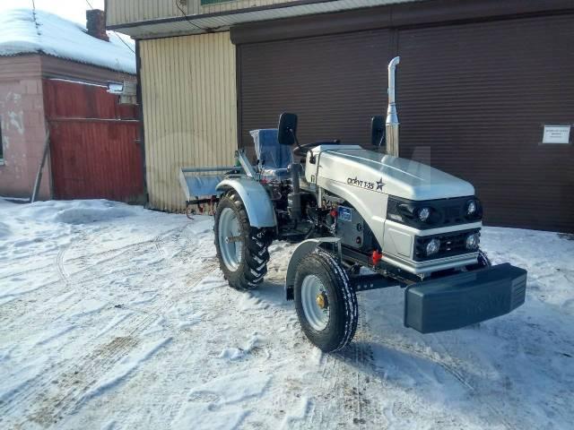 Скаут Т-25. Мини-трактор Скаут Т25 generation II, 20 л.с., В рассрочку