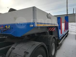 Чмзап 99064, 2020
