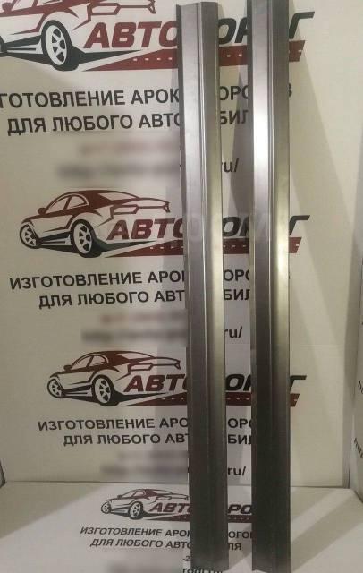 Порог кузовной новый ПК АвтоПорог