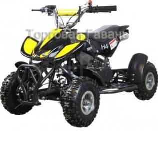ATV H4 mini, 2020